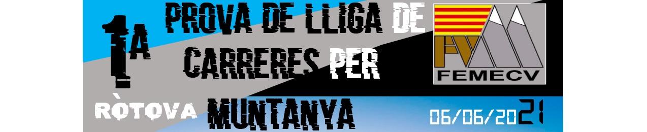 PRIMERA PROVA DE LA LLIGA FEMECV. TRAIL DELS SENDERS DE LA VALL DEL VERNISSA