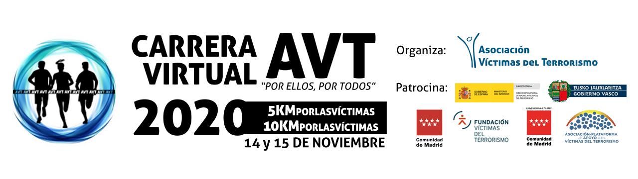 Carrera Virtual AVT