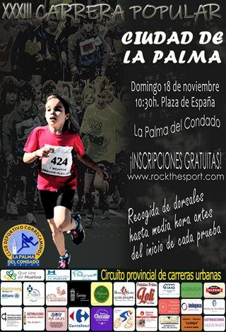 """XXXIII CARRERA POPULAR """"CIUDAD DE LA PALMA"""""""