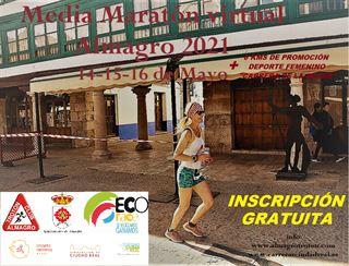 Media Maratón Virtual de Almagro