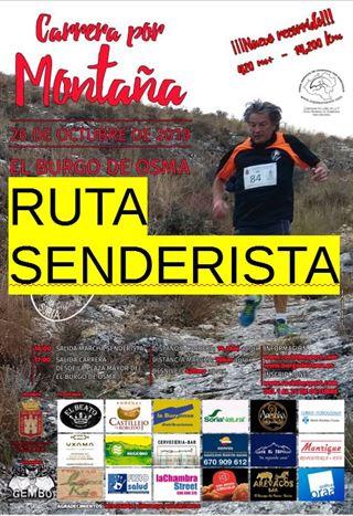 XII Carrera por Montaña de El Burgo de Osma RUTA SENDERISTA