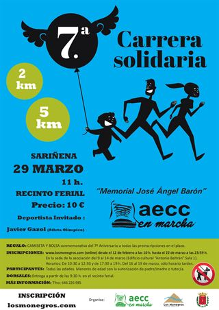 "7ª CARRERA SOLIDARIA CONTRA EL CANCER DE SARIÑENA-""Memorial Jose Angel Baron"""