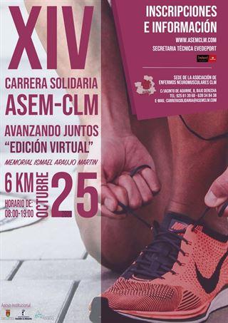 XIV CARRERA SOLIDARIA ASEM-CLM Avanzando juntos VIRTUAL