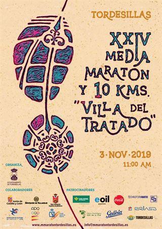 XXIV Media Maratón Internacional y 10 KM Villa del Tratado de Tordesillas