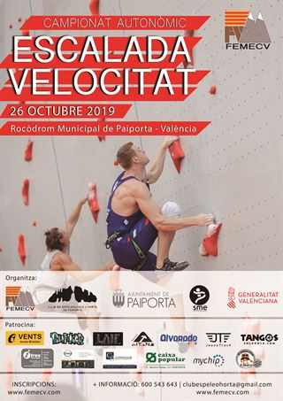 Campionat de Regularitat per muntanya de la Comunitat Valenciana, FEMECV 201