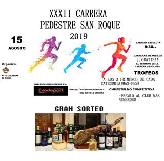 Carrera Pedestre de San Roque 2019