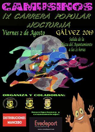IX CARRERA NOCTURNA DE GALVEZ-GAMUSINOS 2019