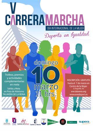 V CARRERA-MARCHA DÍA INTERNACIONAL DE LA MUJER