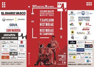 XXVI Media Maraton AzkoitiAzpeitia memorial Diego García