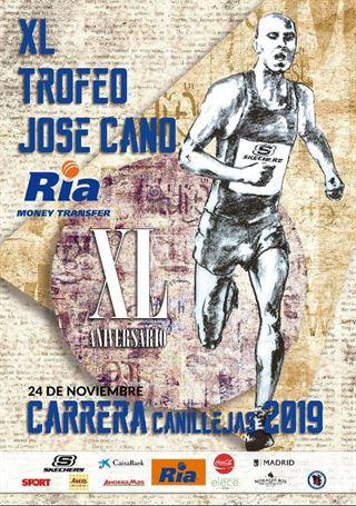 XL TROFEO JOSE CANO - RIA