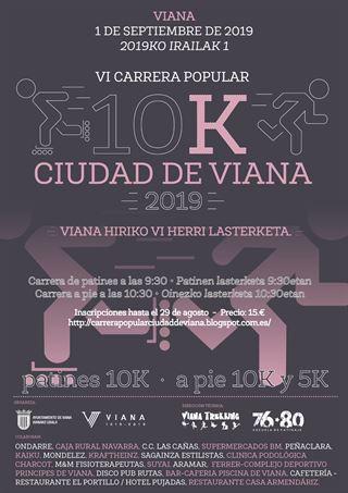 """VI CARRERA POPULAR 10 K """"CIUDAD DE VIANA"""""""