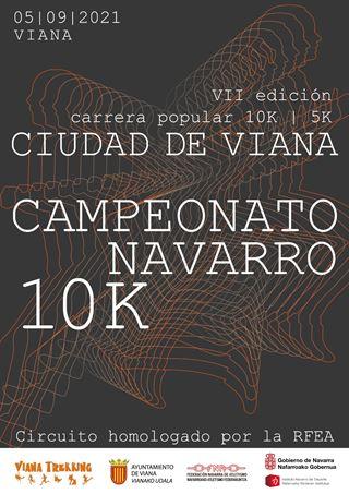 VII CARRERA POPULAR CIUDAD DE VIANA