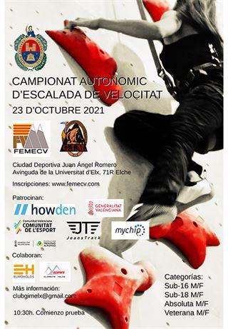 Campionat Autonòmic d'Escalada de Velocitat, FEMECV 2021