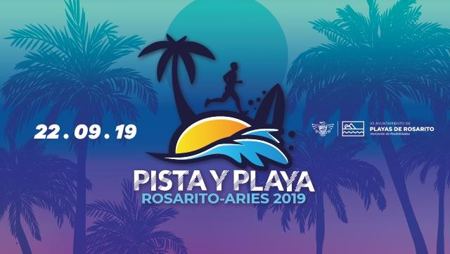 Foto galería Pista y Playa Rosarito Aries